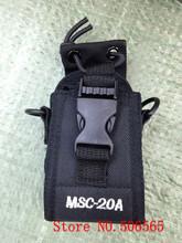 MSC-20A walkie talkie radios bag &case Nylon carry case for Baofeng bf-uv5r,TYT WOUXUN,QUANSHENG etc. freeshipping