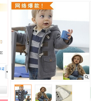 Hot SALE 2013winter Fashion Forn Button Child Thickening Outerwear Overcoat Male Children Outerwear Boy Jacket Retail Baby Coat(China (Mainland))