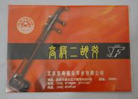 Erhu erhu strings mp3 erhu strings high xinghai erhu strings musical instrument accessories