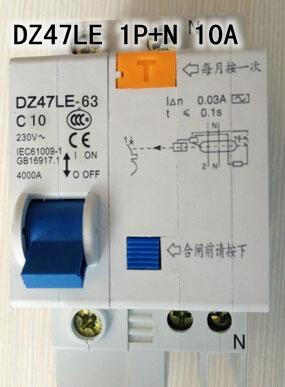 DZ47LE 1P+N 10A Residual current Circuit breaker with over current protection RCBO C type(China (Mainland))