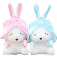 Peppa Top Fasion Rushed Freeshipping Soft Minion Brinquedos 2014 The Rascal Rabbit Doll Mashimaro Toy Dolls Birthday Gift for