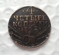 1762 Russia 4 KOPEKS COIN COPY FREE SHIPPING