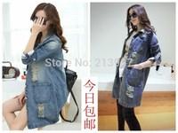 2014 Autumn new desigual women turn down collar medium-long plus size denim outerwear female hole denim trench free shipping XL