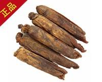 FREE SHIPPING 500g Korea Radix Ginseng,8 years old ginseng root,18-25pieces
