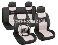 New Design Whole Seat Cover For Renault  Decia Logan Sandero 11PCS/SET Car seat covers
