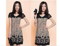 Free Shipping 2014 Latest Womens Summer Splice Suit Pattern Slim Loose Dress