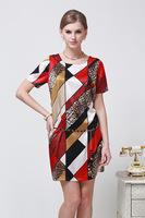 Fashion Women Dress New Stitching Leopard Color Slim Silk Dress With Belt Size L - XXXL 6086- Free Shipping