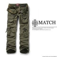 Мужские изделия из шерсти Matchstick  WB-010