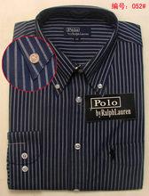french shirt price