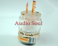 Audio Soul CMC Ti2000M Top Audio grade Pure Red Copper US AC power plug new  white