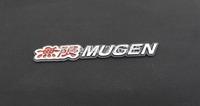 wholesale 3D Car Emblem Badge Decal Sticker Nameplate for Front Hood or Rear Trunk Fit MUGEN POWER