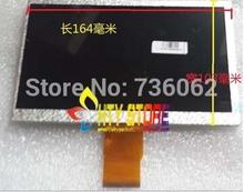 KR070PB2S e-book reading tablet lcd screen display screen screen 7.0(China (Mainland))