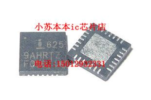 ISL6259AHRTZ ISL62 59AHRTZ new original one three one starting(China (Mainland))