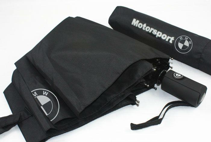 Отлично авто открытия / закрытия складной зонтик для BMW подарок