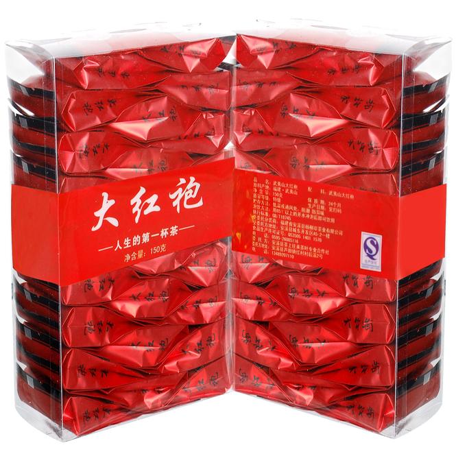 Free shipping 150g Dahongpao tea,Big Red Robe Oolong ,wu long wulong wu-long weight loss da hong pao black tea(China (Mainland))