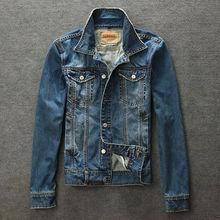 wholesale fasion jacket