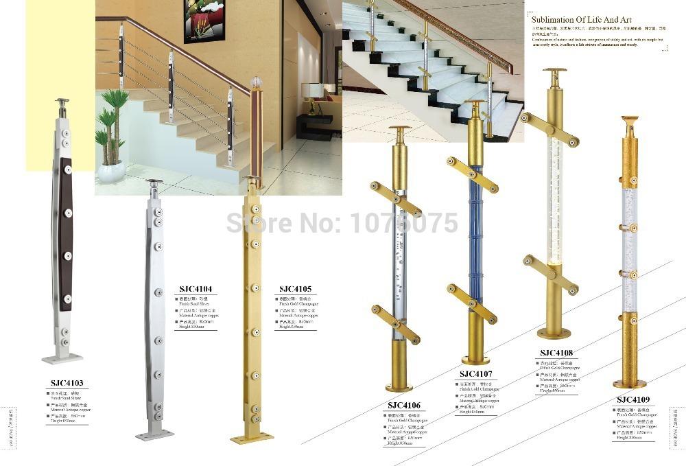 freeshipping SJC4106CustomizeAL-MG ALLOY stair armrest fence guardrail railing AL-MG ALLOY SERIES(China (Mainland))