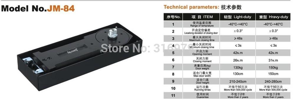 Dorma brand Floor Spring for Glass Door/ Floor Hinge For Large Wodden Door JM-84(China (Mainland))