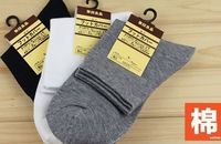 2014 Summer thin socks absorb moisture, stealth, antibacterial male sock solid color cotton sport socks Free shipping for 10pair