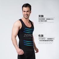 New arrival Moisture wicking Men shaper for waist and body  shaperware  zerobodys corset  outdoor sports slim  lift