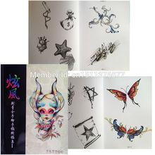 Free Shipping Girl Small Tattoo Flash 11″ Book Wing Flower Jocko Bird Wolf Spider Lizard Snail
