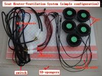 5set/lot.DHL free, simple configuration carbn fiber car seat heat and ventilation kits. car seat heater and ventilation kits