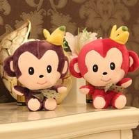 18 cm 7'' small stuffed animals toys new banana monkey plush toys for baby toys, wholesale 12 pcs/lot kids dolls children gifts