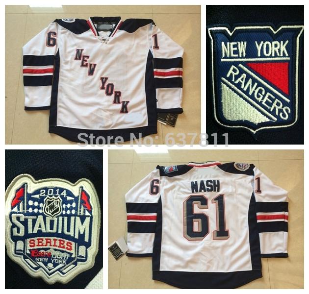 NY Rangers Jerseys Cheap