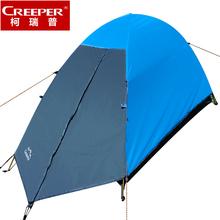 popular single tent