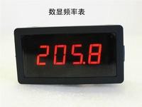 5135 digital panel meter / smart digital frequency meter / frequency meter maximum 300khz