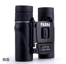 telescópio binocular visão noturna hd bincular 22*25 exterior baratos(China (Mainland))