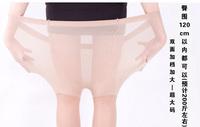 Thin 5d 20d vlsivery large elastic stockings super large plus size double faced 200 plus file