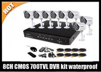 8CH D1 CCTV Security DVR Kit 4pcs 700TVL outdoor indoor IR camera system BQ-DVK7208C8H