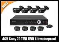 4CH D1 CCTV Security DVR + 4pcs 700TVL waterproof 30m IR camera system  BQ-DVK7604EH