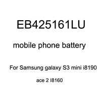 1500mAh EB425161LU cell mobile phone BATTERY FOR SAMSUNG Galaxy S3 mini I8190 s7562  free singapore air shipping with retail box