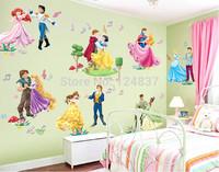 220*130cm Extra large Cartoon Princess Ball Wall Decals Wall Stickers Wallpaper Tree Sticker Home Decoration Mural Nursery Art