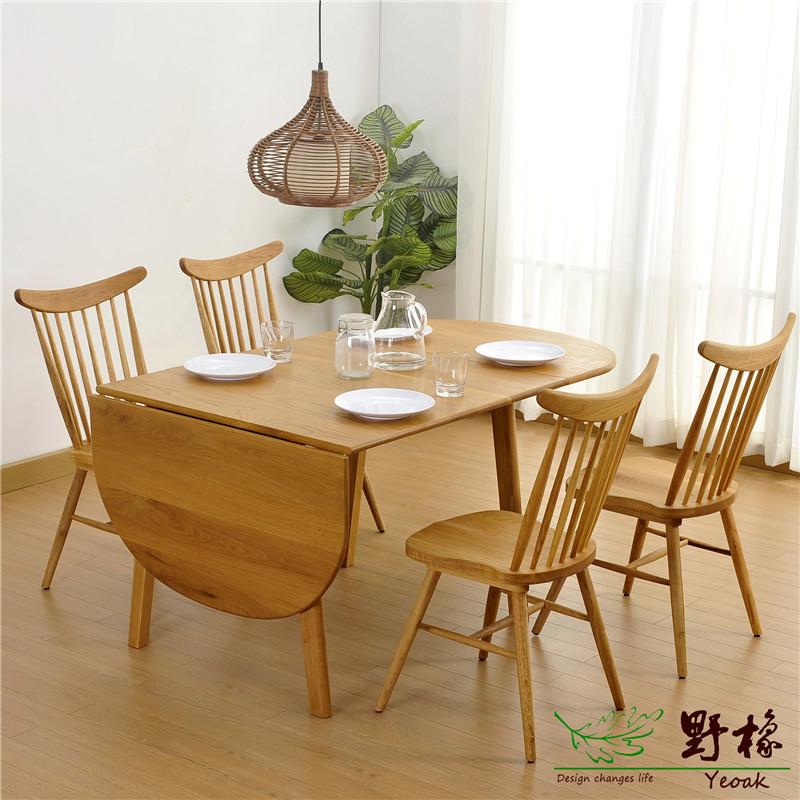 Chaise de bureau en ch ne achetez des lots petit prix for Table a manger retractable