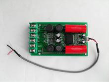 pcb power amplifier reviews