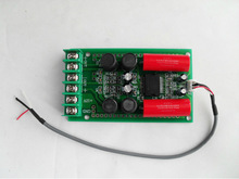 cheap pcb power amplifier