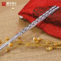 With A Certificate 100% Genuine Pure S999 999 Fine Silver Business Gift Splendor Solid Silver Chopsticks Art Silverware