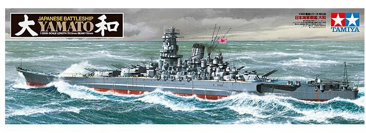Tamiya 78030 WWII battleship Yamato, Japan 1/350 Assembled model(China (Mainland))