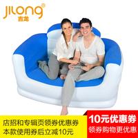 Jilong double inflatable sofa single seat cushion beanbag sofa bed flocking simple casual chair