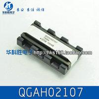 in stock QGAH02107