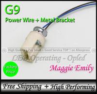 Power Wire + Metal Bracket G9 socket for AC85~265V G9 led 220v led bulb lamp holder free shipping - 10pcs 10.34USD per lot