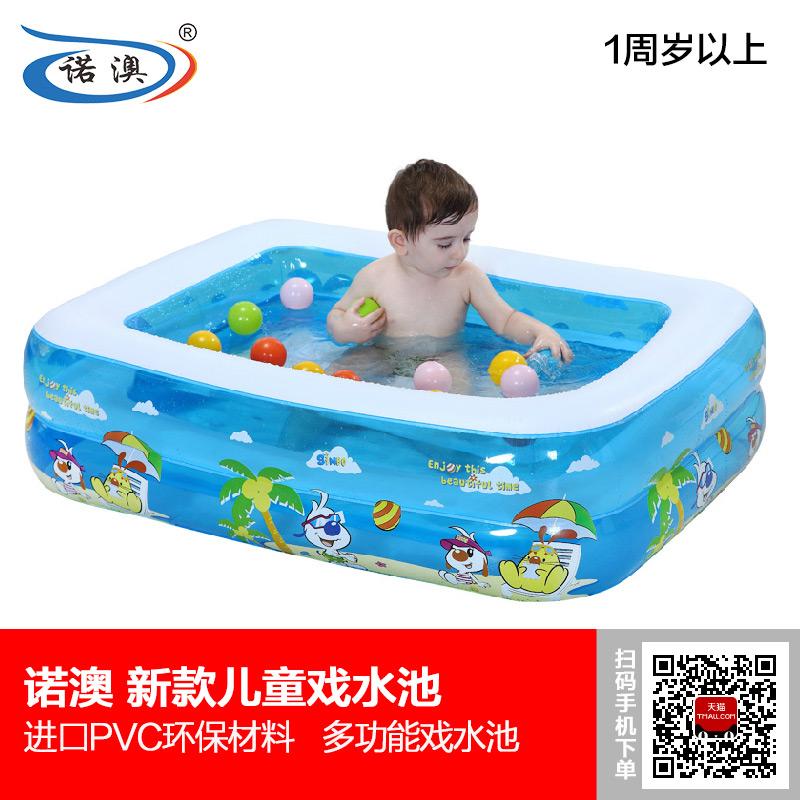 Child paddling pool infant swimming pool baby bath inflatable pool ocean ball pool 60(China (Mainland))