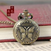popular butterfly pocket watch necklace
