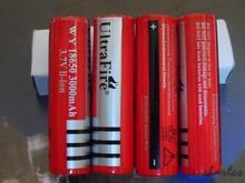 cheap lithium ion battery