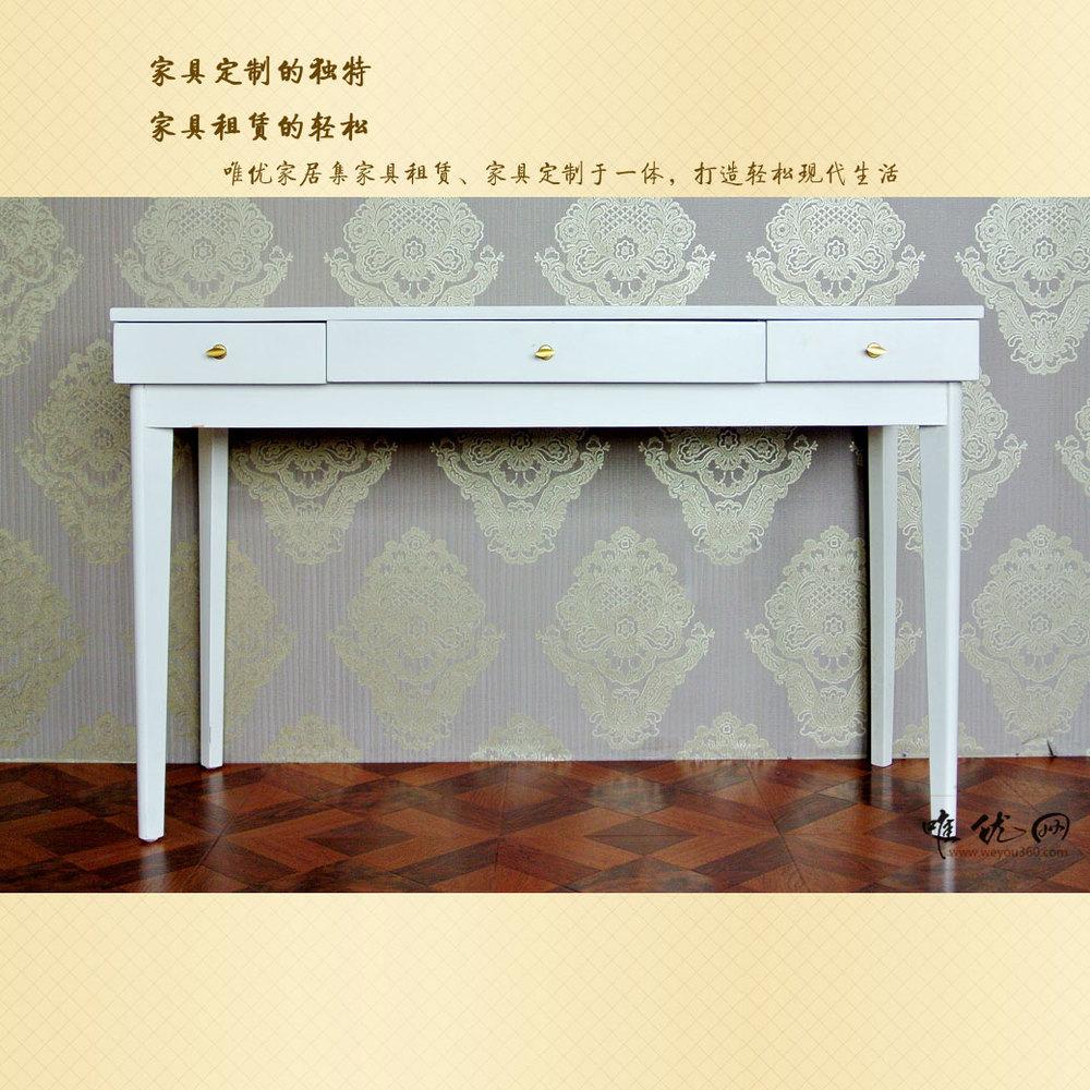 Modern stylish minimalist wood desk rental desk white garden furniture special study table(China (Mainland))