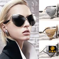 Trend fashion Audacieuse full feminine sunglasses futuristic atmosphere stunning 216 women's vogue sunglasses