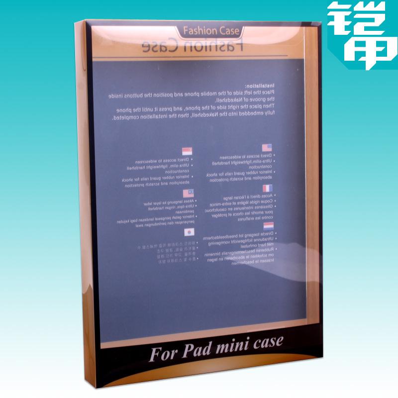 Apple Ipad Box Box For Apple Ipad Mini 8